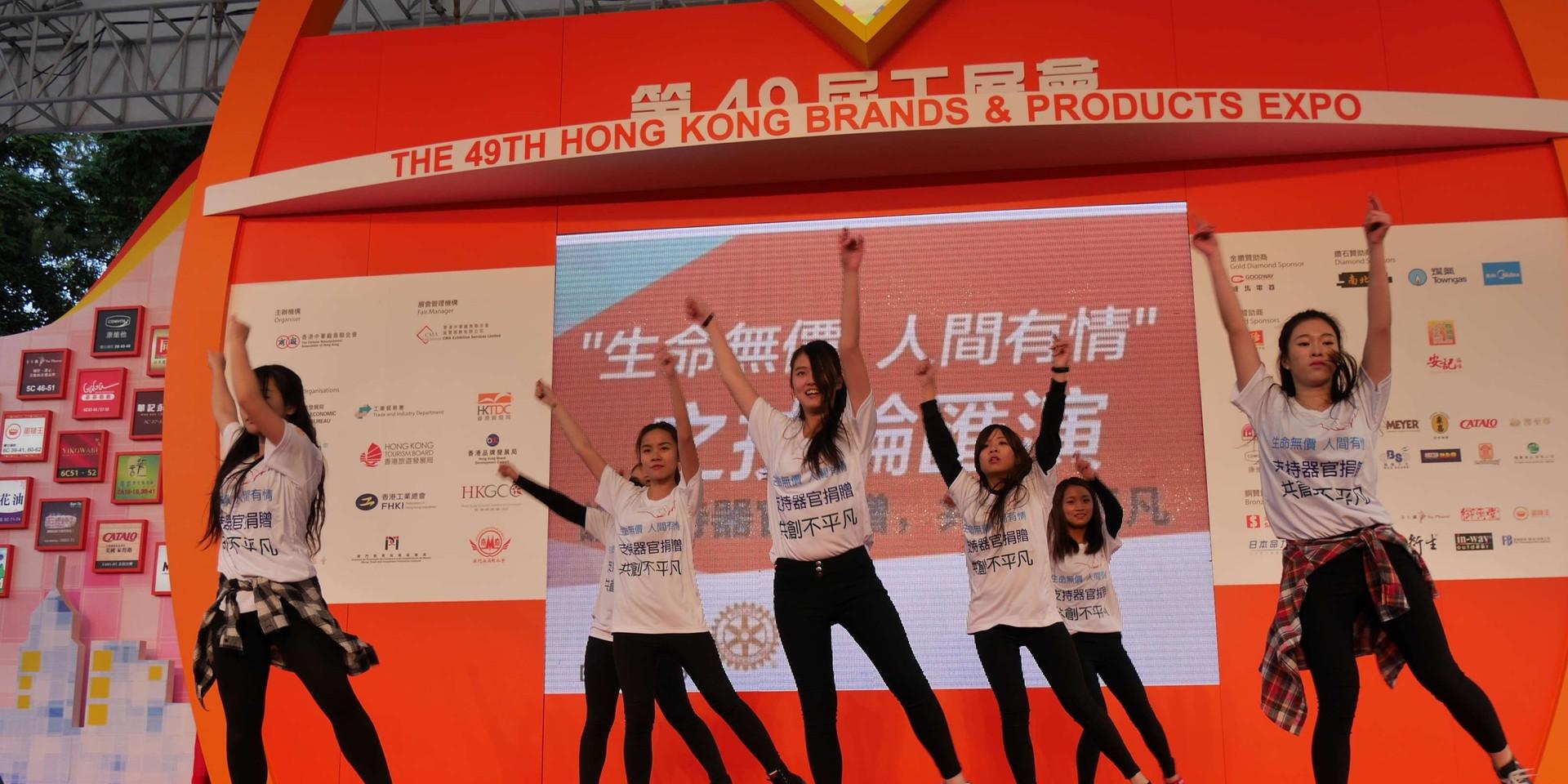 organ donataion campaign-26.jpg.iyz58ev.
