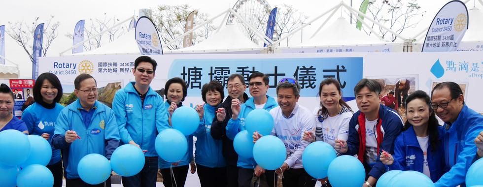 Ultramarathon _ Rotary Carnival 109.JPG