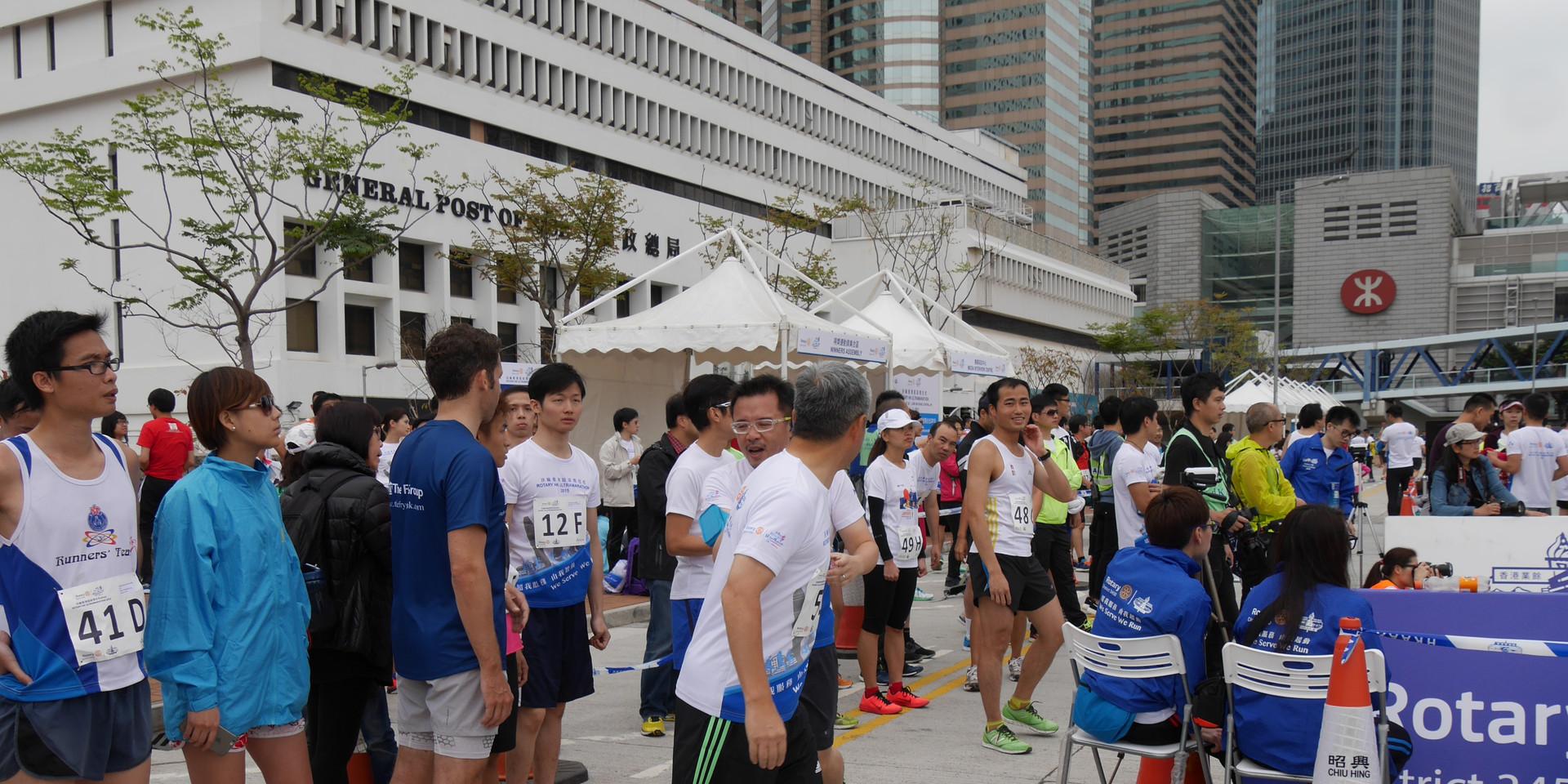 Ultramarathon _ Rotary Carnival 122.JPG