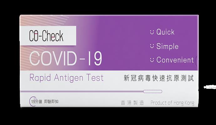1x CO-Check COVID-19 Rapid Antigen Test