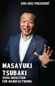 m20_masayukitsubaki.jpg