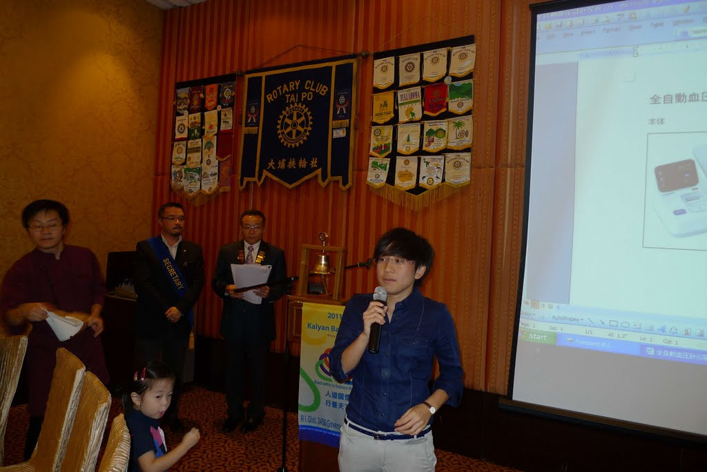 29Aug mtg-16 (with Rotaractors).jpg