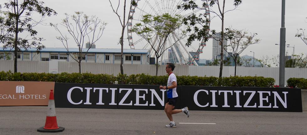 Ultramarathon _ Rotary Carnival 157.JPG