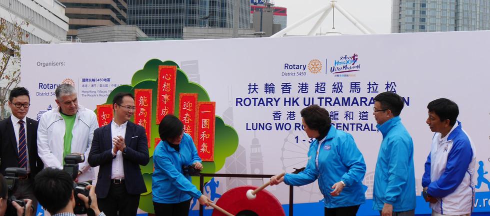 Ultramarathon _ Rotary Carnival 141.JPG