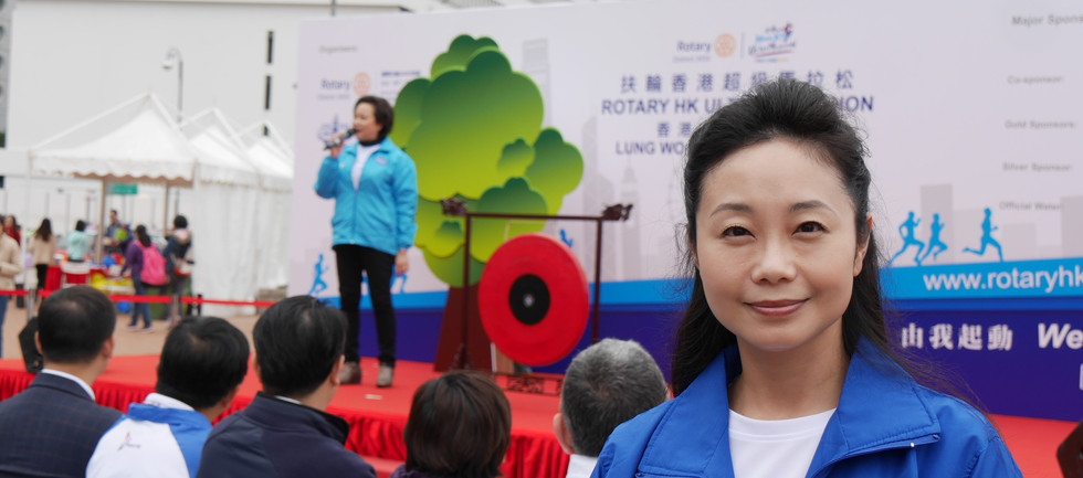 Ultramarathon _ Rotary Carnival 138.JPG