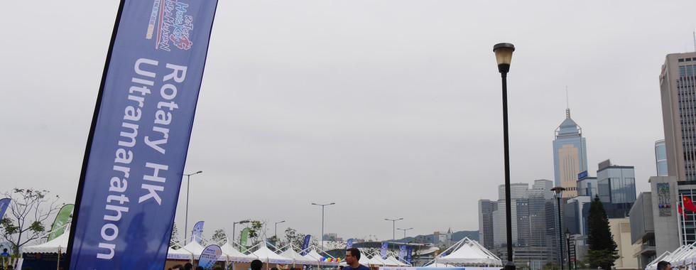 Ultramarathon _ Rotary Carnival 135.JPG