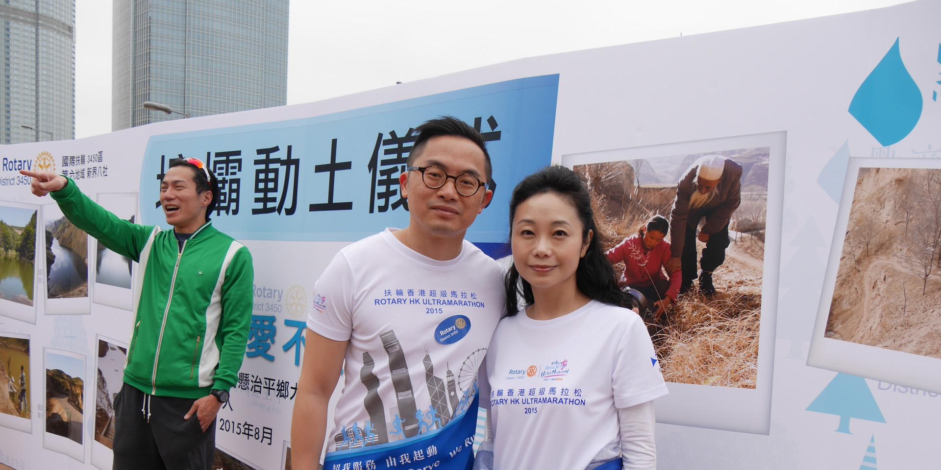 Ultramarathon _ Rotary Carnival 116.JPG