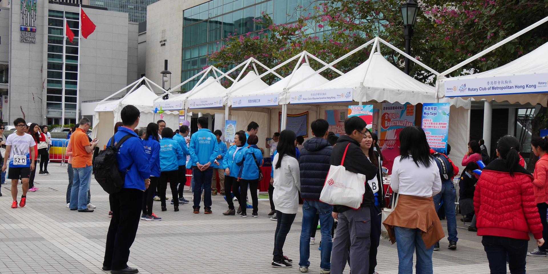Ultramarathon _ Rotary Carnival 125.JPG