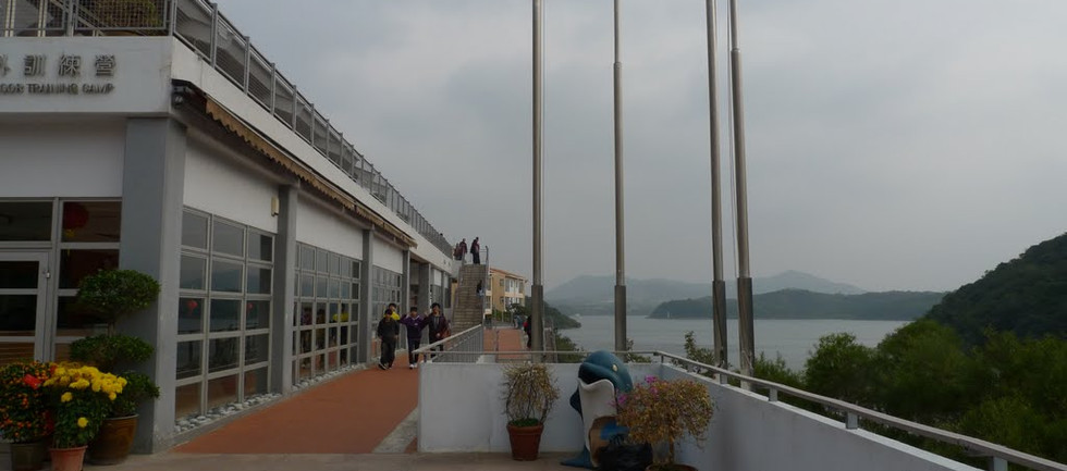 Shinning Face camp visit 023.jpg