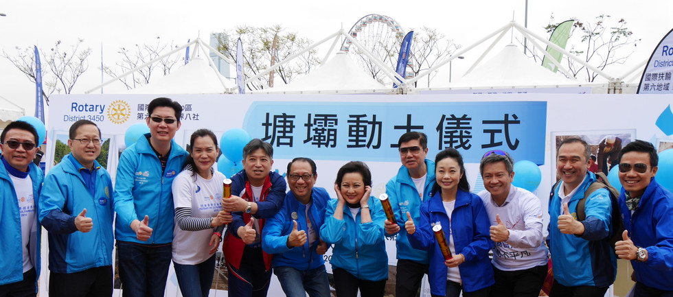 Ultramarathon _ Rotary Carnival 098.JPG
