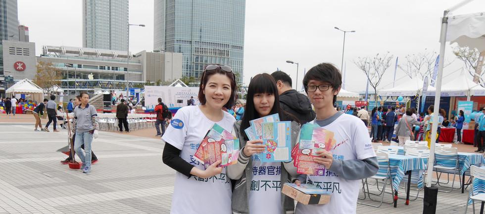 Ultramarathon _ Rotary Carnival 095.JPG
