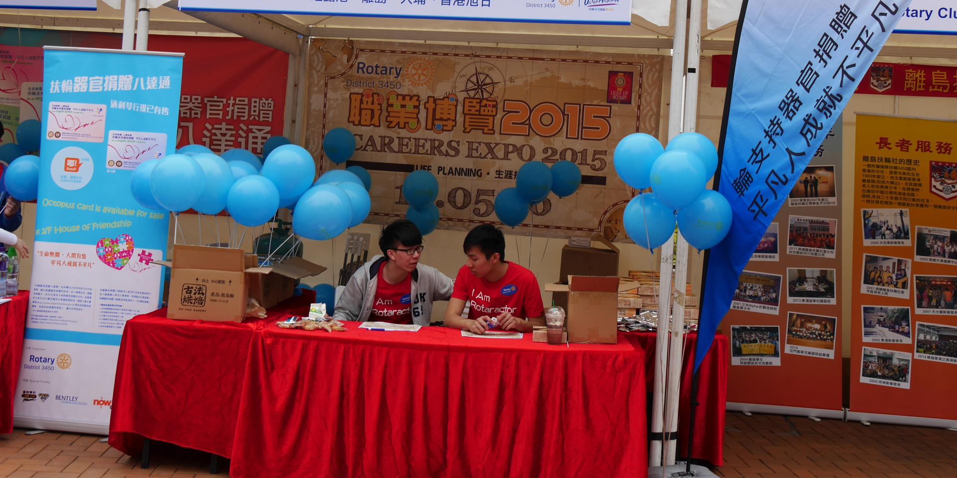 Ultramarathon _ Rotary Carnival 080.JPG