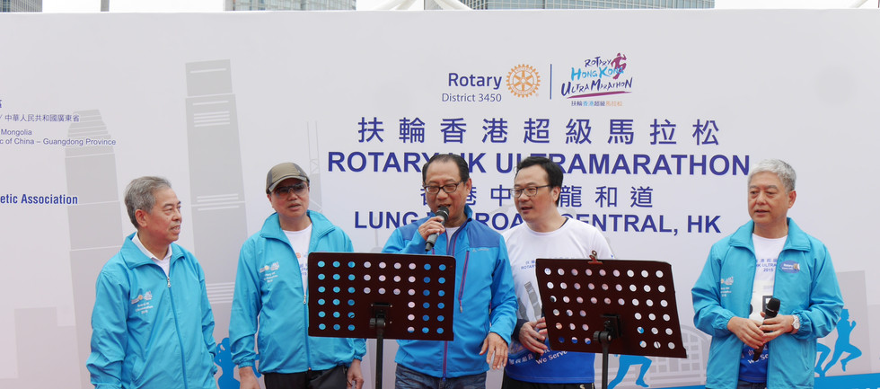 Ultramarathon _ Rotary Carnival 092.JPG