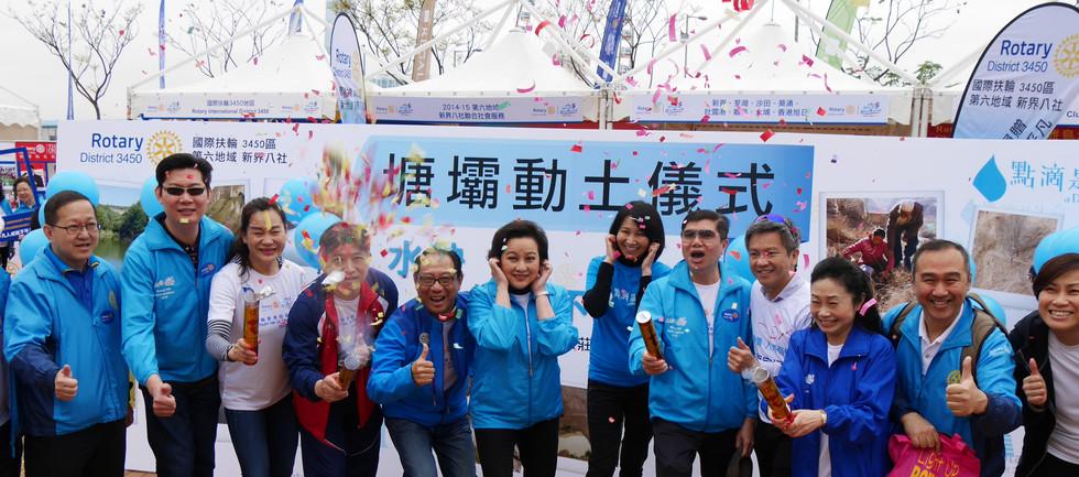 Ultramarathon _ Rotary Carnival 100.JPG