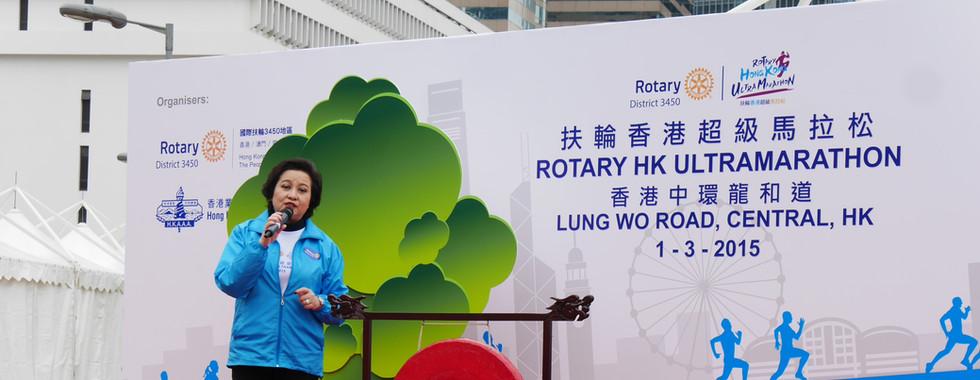 Ultramarathon _ Rotary Carnival 137.JPG