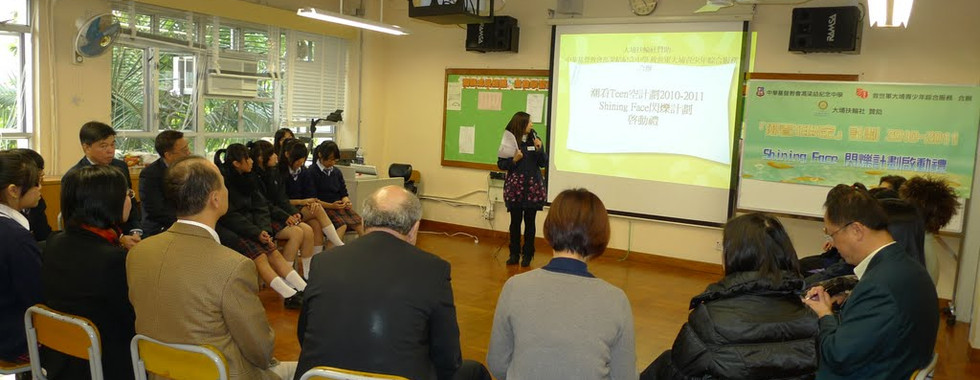 Shining Face 2011 opening session 008.jp