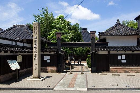 Visit Kanazawa