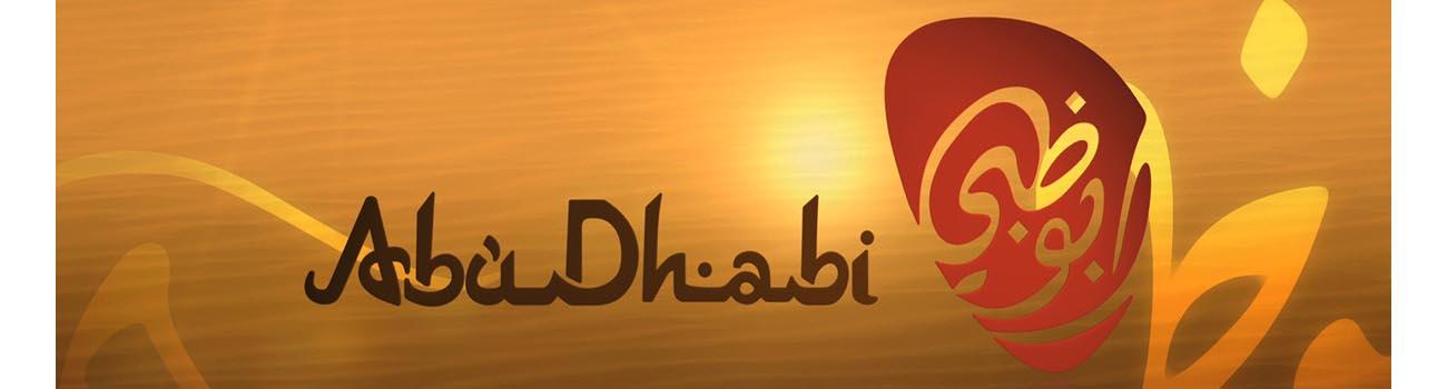 2011-12-21  Abu Dhabi Destination