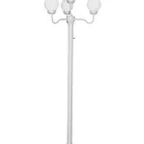 European Globe Floor Lamp