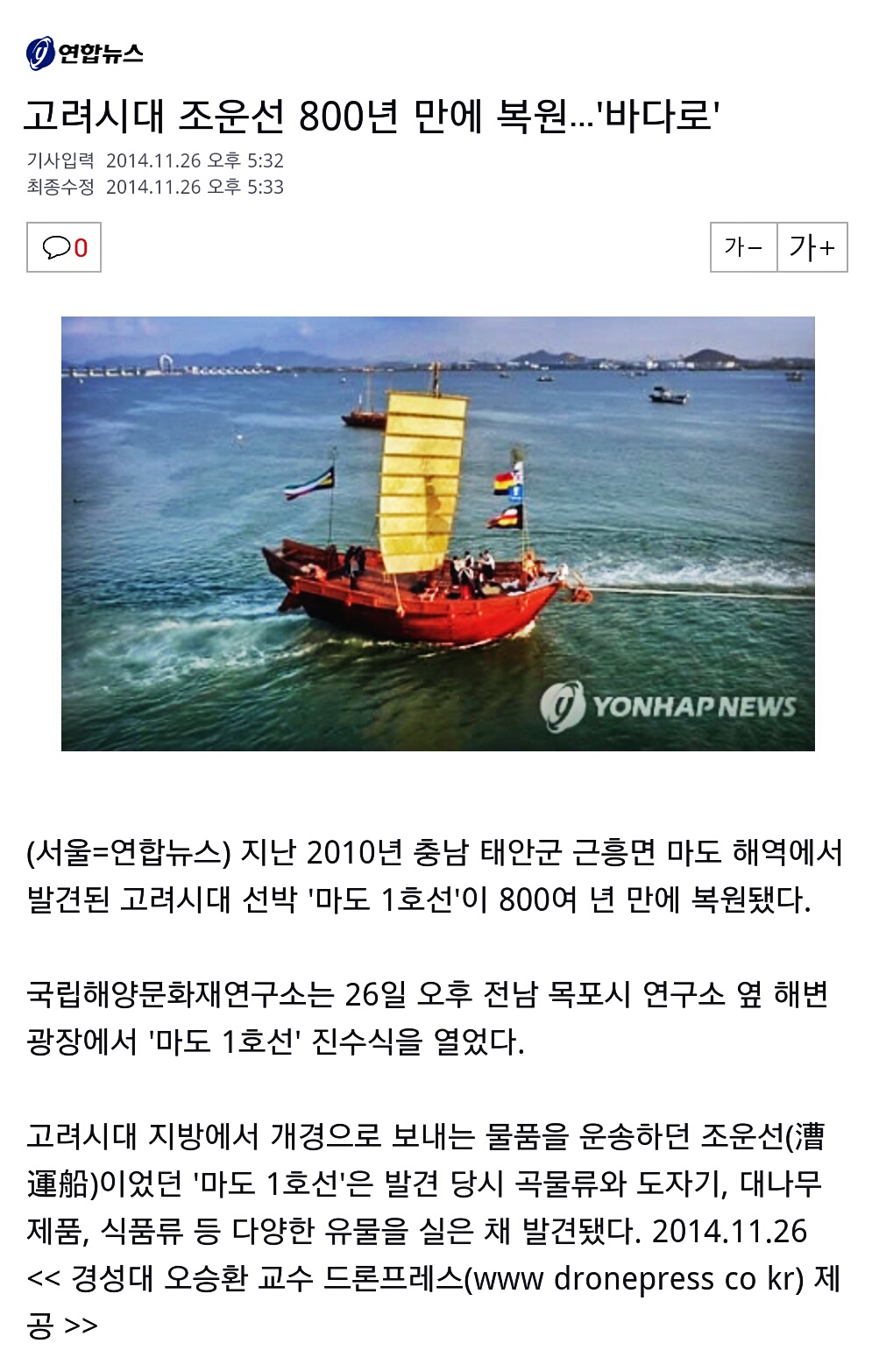 Screenshot_2014-11-26-20-58-27_1 - 복사본