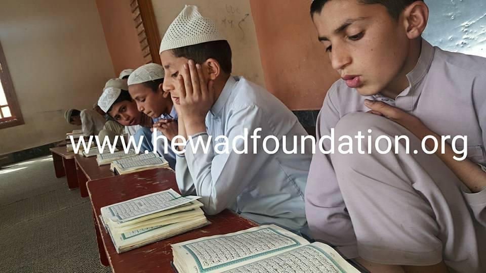 Quran 11
