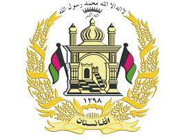 Islamic Finance Report of Afghanistan