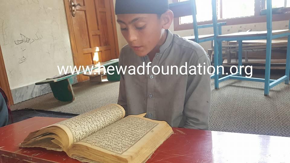 Quran10