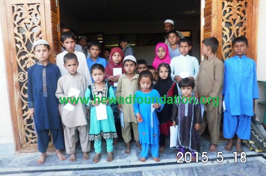 Orphans22