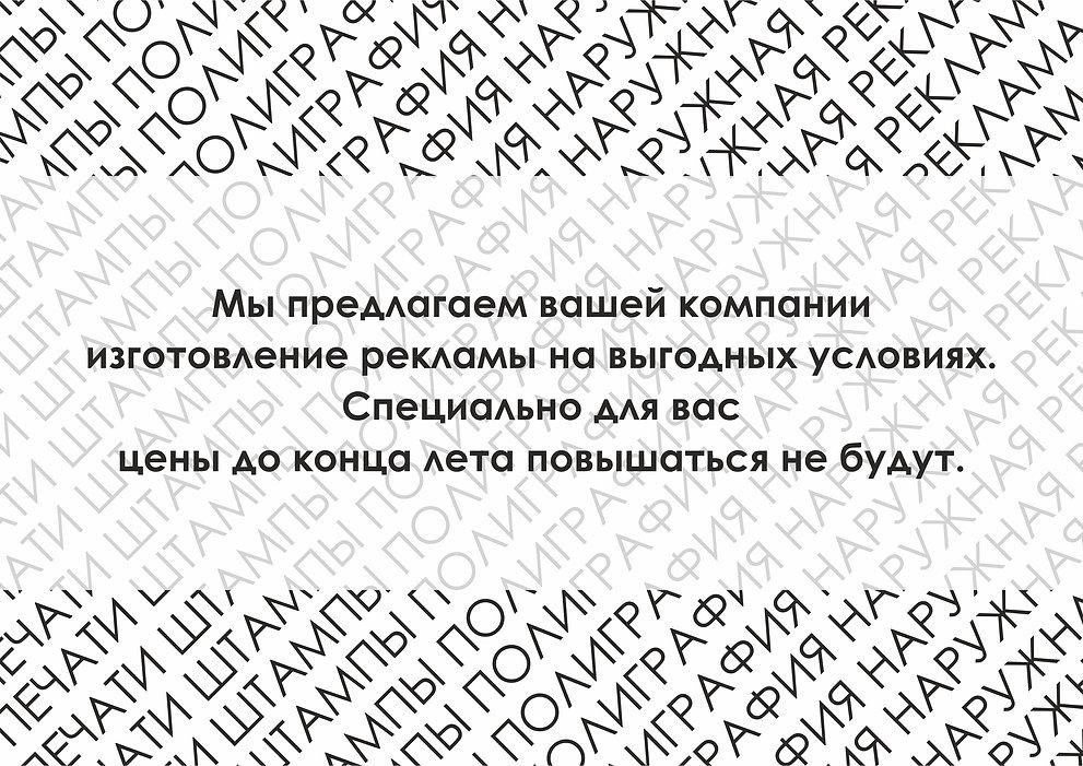 PRLEVEL, PR LEVEL,изготовление печатей штампов, реклама, Владивосток, банер, визитки, полиграфия, ООО,ИП,ОАО, скидки, сертификаты, пригласительные, наклейки, оракал, винил, наклейки на авто, сувенирная продукция, Х стойки, пресвол, карточки, PR, маркетинг, SEO, автобрендирование