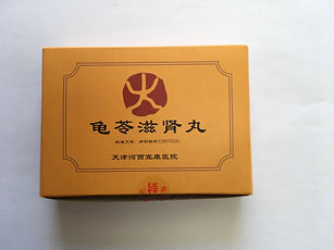 medicine for the treatment of kidney disease