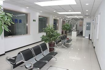 Renjin Kidney Hospital Lobby