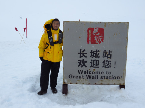 Andy at China's Research Station