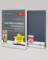 Buch-Marktforschung-und-Statistik Book C