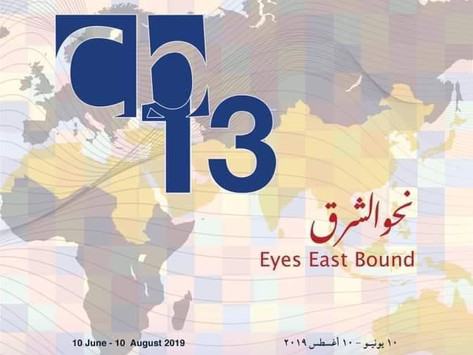 XIII CAIRO BIENNALE 2019 - Egypt