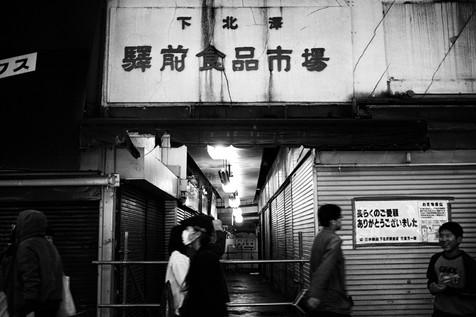 Shimokitazawa_market.jpg
