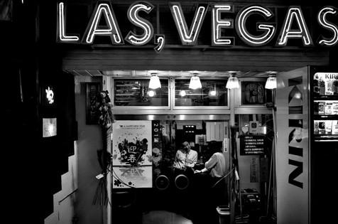 Shimokitazawa_Vegas.jpg