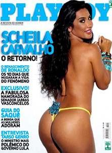 Playboy_2009-04_sc ..jpg