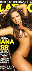 Playboy_2008-05_bbb-juliana.jpg