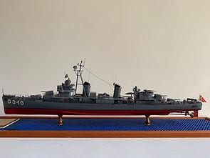 Model Gemi TCG Istanbul D340 Ercan Kucuk