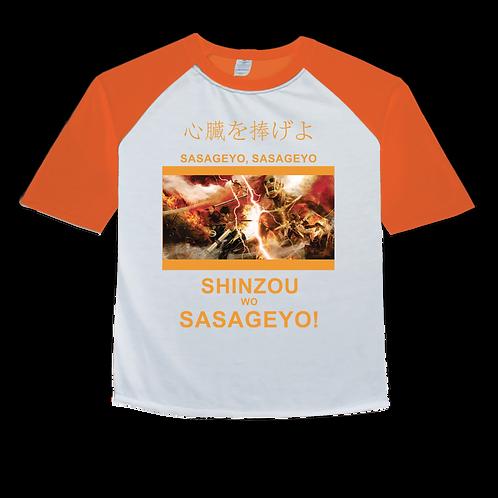 Camiseta Shingeki no Kyojin Sasageyo - Raglan