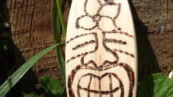 Sculpture couteau