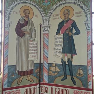 Роспись Морского собора