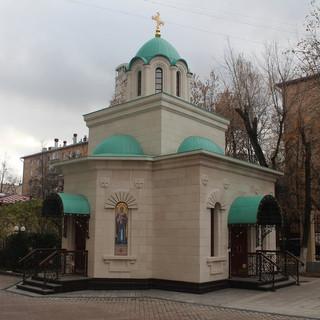 Роспись храма Николая Чудотворца