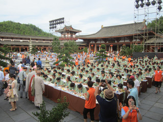 中国曹洞宗禅学国際検討会開催