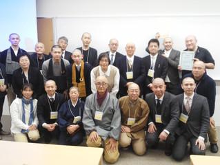日本臨床宗教師会「認定臨床宗教師」資格