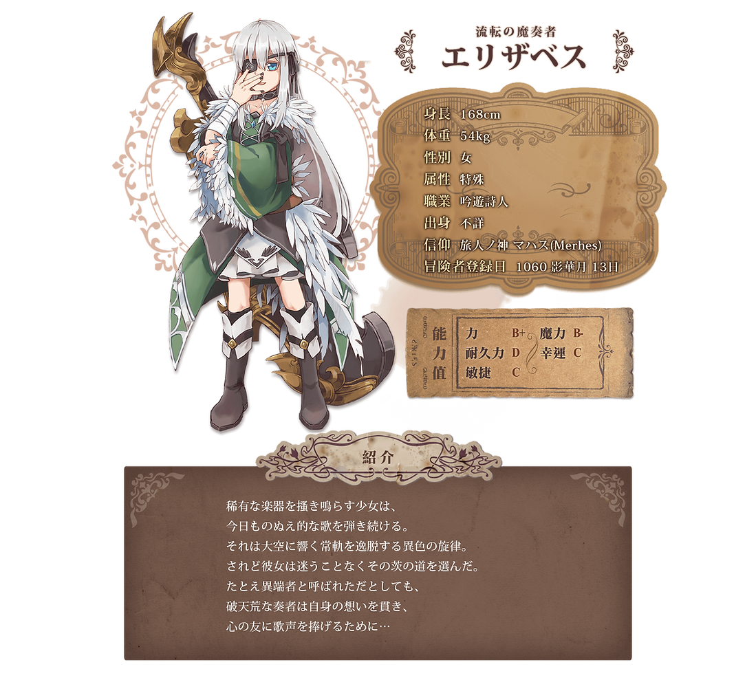 [JP] All character7.png