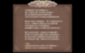 Oakla_2.PNG