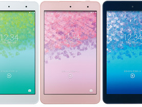 KYOCERA Launches Its First Tablet 'Qua tab 01' in Japan