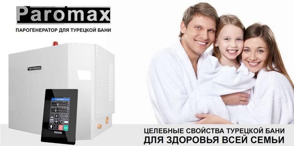 Банер Макс Стайл 22-800x410.jpg