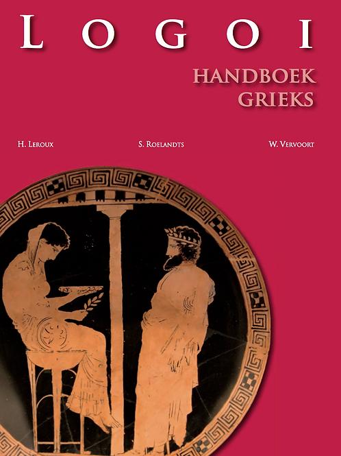 Ars legendi Logoi handboek